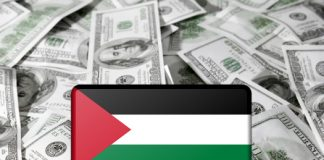 money-525x420-palestine.jpg